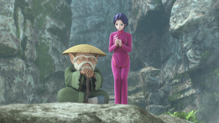觀賞紫龍登場。第 1 季第 3 集。